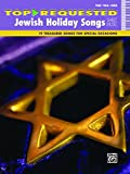 Top-Requested Jewish Holiday Songs Sheet Music: 19 Treasured Songs for Special Occasions for Piano/Vocal/Guitar (Piano/Vocal/Guitar) (Top-Requested Sheet Music) (English Edition)