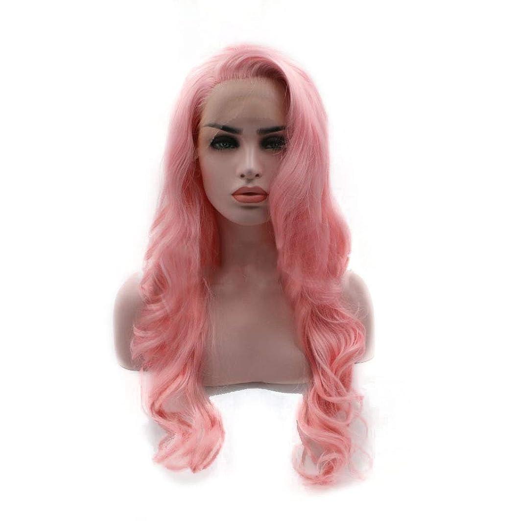 ピストルナチュラル肉のBOBIDYEE 女性の長い巻き毛のピンクの波の手編みのかつら合成の髪のレースのかつらロールプレイングかつら (色 : ピンク)