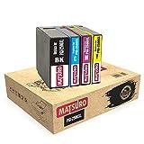 Matsuro Original | Compatible Cartuchos de Tinta Reemplazo para Canon PGI-2500XL PGI2500XL (1 Set)