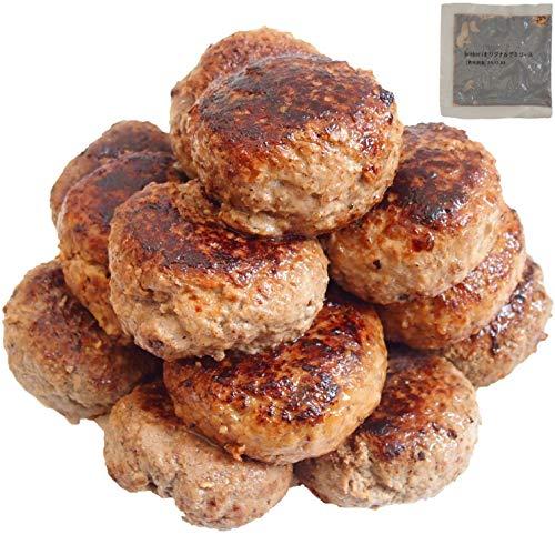 bonbori (ぼんぼり) 究極のひき肉で作る 牛100% ハンバーグステーキ (プレーン) 200g × 16個入り [無添加 冷凍 レトルト]