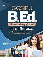 GGSIPU B.Ed. Entrance Exam Guide 2021