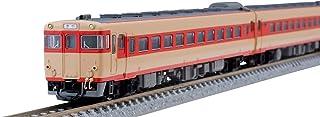 TOMIX Nゲージ 国鉄 キハ56 200系 急行セット 98435 鉄道模型 ディーゼルカー