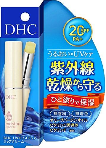 DHC(ディーエイチシー) UVモイスチュア リップクリーム