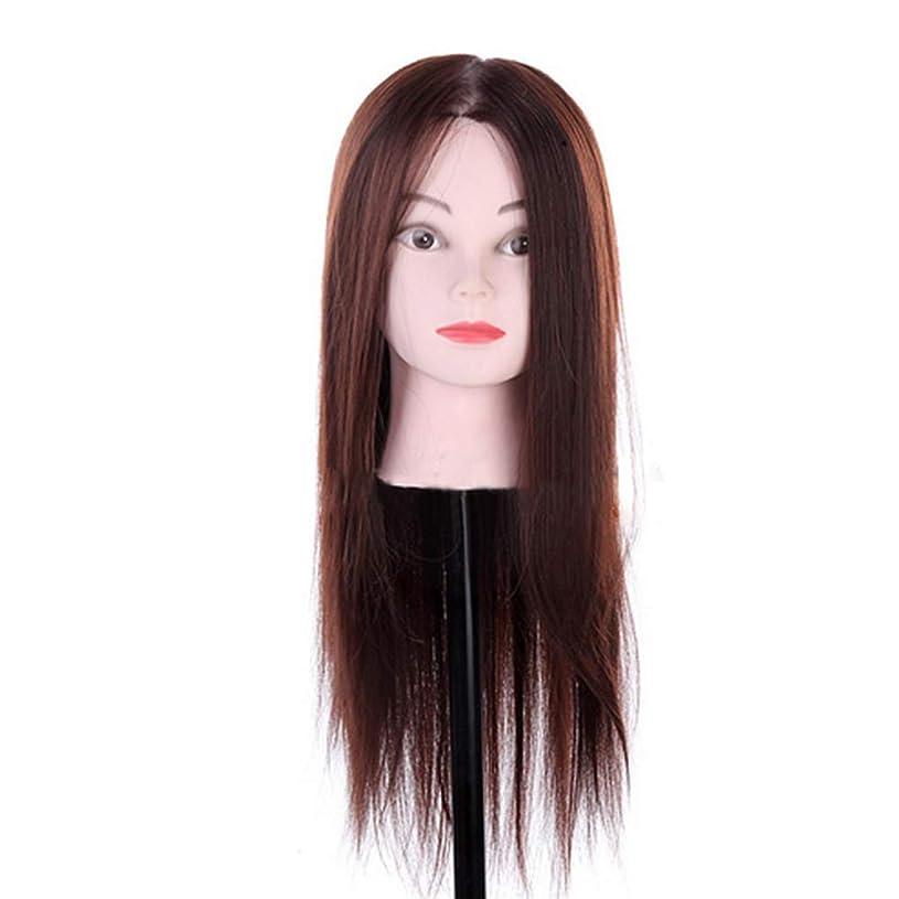 うめきメアリアンジョーンズ惨めなメイクアップエクササイズディスク髪編組ヘッド金型デュアルユースダミーヘッドモデルヘッド美容ヘアカットティーチングヘッドかつら