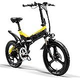 Lankeleii G650 - Bicicleta eléctrica (20 x 2,4 cm), color amarillo