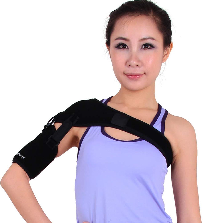 倍率毎回立法SUPVOX ショルダーサポート右腕スリング調整可能な肘サポートメッシュブレース医療用スリングストラップ固定具用スポーツ壊れた骨折したアーム黒