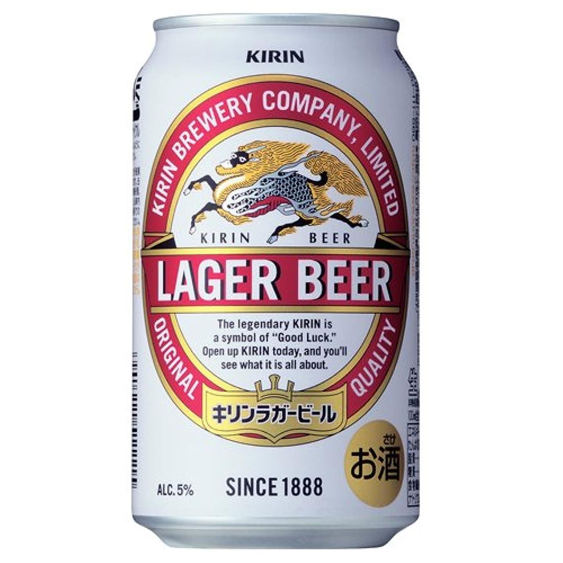 質素なキロメートル退屈キリン ラガービール 350ml 6本