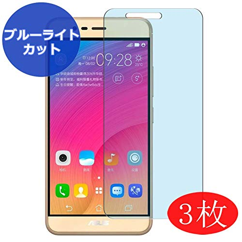 【3 Pack】 Synvy Anti Blue Light Screen Protector for Asus Zenfone Pegasus 3 Screen Film Protective Protectors [Not Tempered Glass] New Version