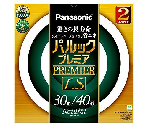 パルックプレミアLS 30+40W ナチュラル色 FCL3040ENWLS2K