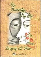 Mga Kuwento ng Pag-ibig 9715502369 Book Cover