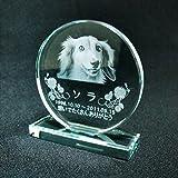 ペット位牌 クリスタル ガラス ペット仏壇 丸型