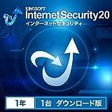 キングソフト KINGSOFT InternetSecurity 1年1台版|ダウンロード版