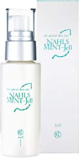シワ 敏感肌 保湿ジェル NM 60g ( 乳液 クリーム ミルク ゲル エイジングケア 無添加 )【 ナールスミント ジェル 】