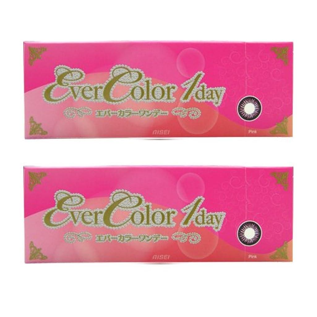 の慈悲で証言する国籍エバーカラー Ever Color 1day 04 ピンク 10枚入 2箱セット (PWR) -0.50
