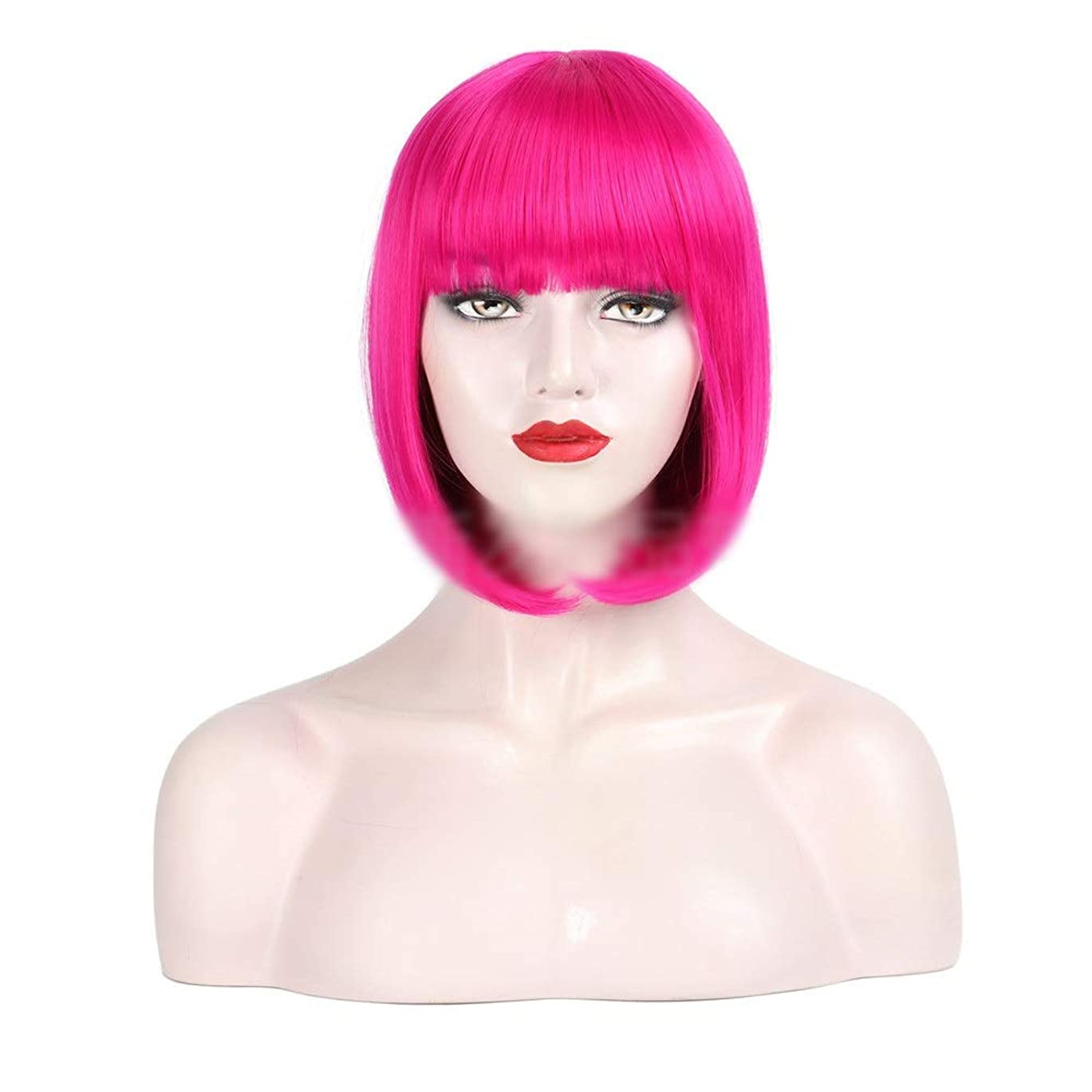 シュガー尊敬平らにするHOHYLLYA 30センチコスプレパーティーウィッグローズレッドボブウィッグふわふわショートストレートヘア用女性パーティーウィッグ (色 : ローズレッド)