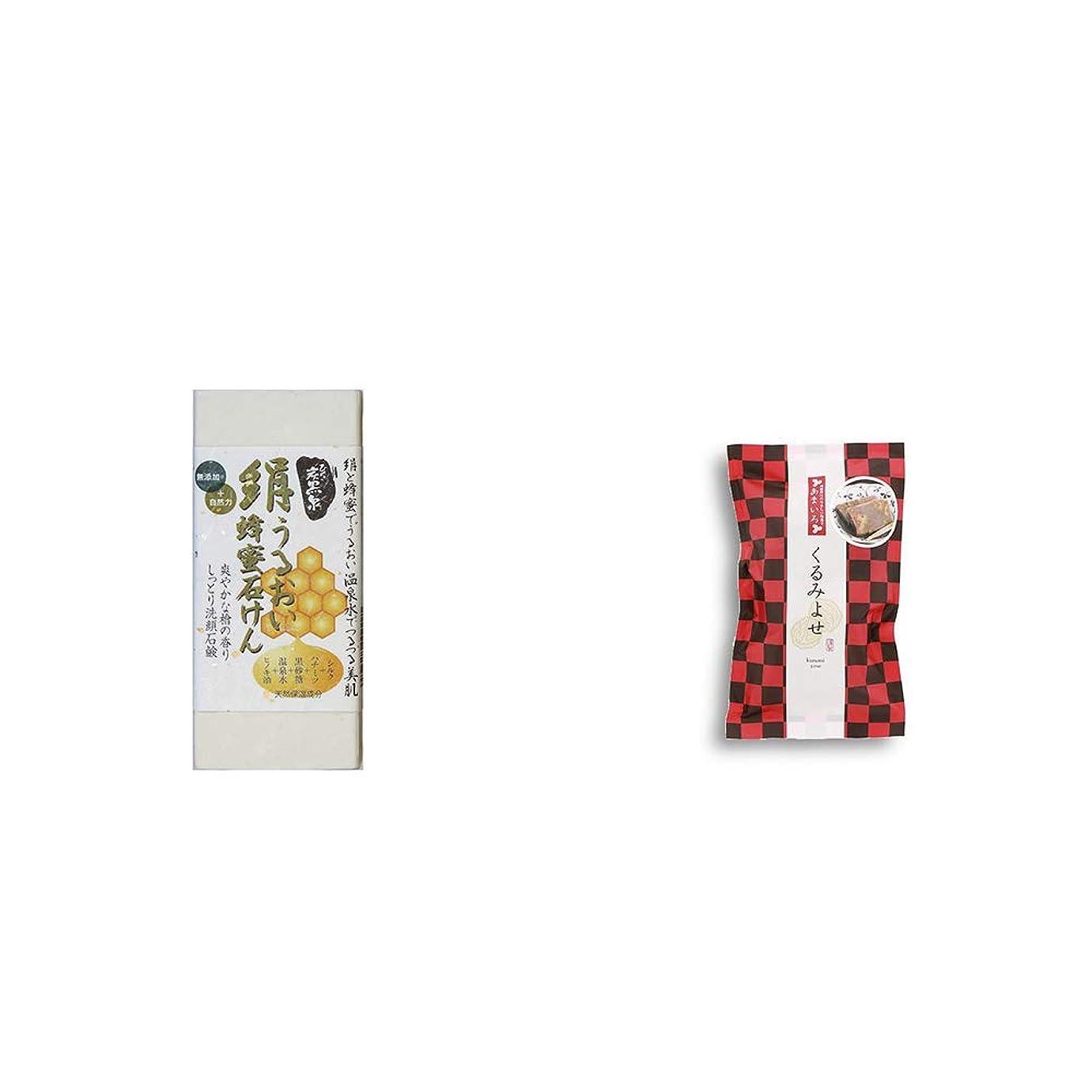 列車アデレード提供[2点セット] ひのき炭黒泉 絹うるおい蜂蜜石けん(75g×2)?くるみよせ(こし餡)(5個入)
