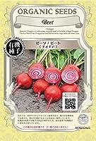 グリーンフィールドプロジェクト【有機種子・固定種】ビーツ/ビート/チオギア<業務用大袋1dl>