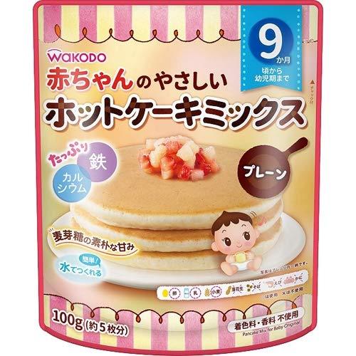 和光堂 赤ちゃんのやさしい ホットケーキミックス プレーン 100g入