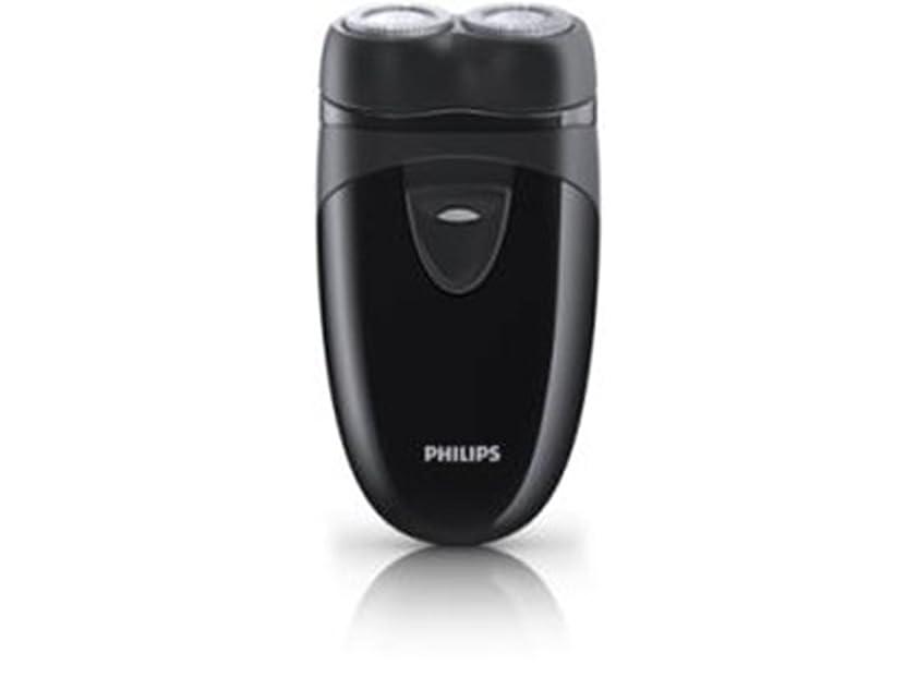 無限大コンデンサーアベニューフィリップス メンズシェーバー 携帯用 乾電池式 PQ208