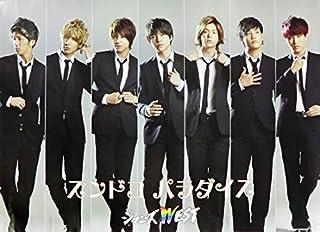 ポスター ★★ ジャニーズWEST 2015 「ズンドコパラダイス」 初回A 特典 B2...