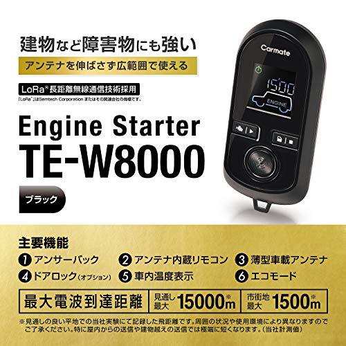 カーメイトエンジンスターターアンサーバック機能搭載アンテナ内蔵型ブラック液晶画面内臓ステルスインダッシュアンテナドアロック機能対応TE-W8000