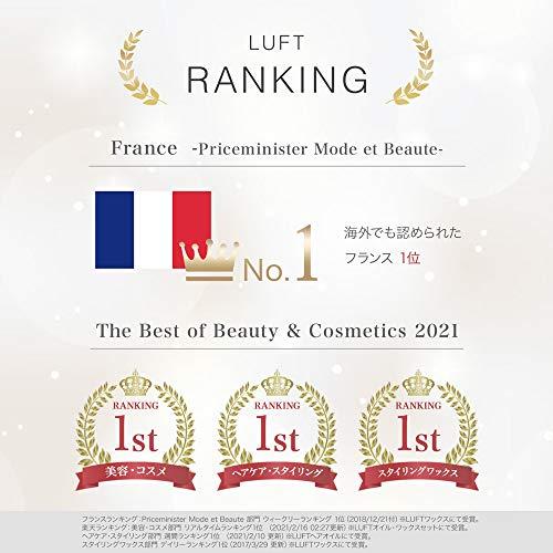 ルフトヘアワックス-M-LUFTレディースふんわりヘアアレンジワックスサロン品質70gシトラスマリンフローラルの香りヘアクリーム