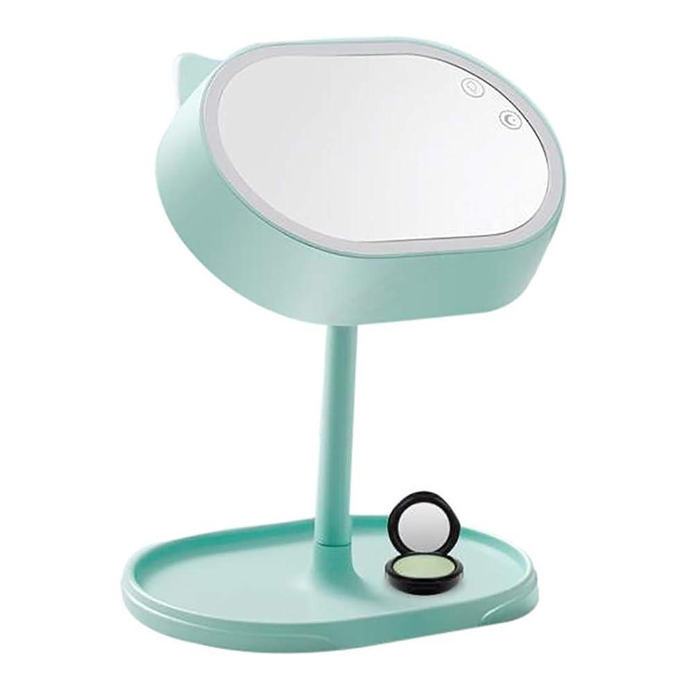 フィクション創始者微弱Selm 化粧鏡卓上スタンドタッチスクリーンコントロールフィルライト収納ポータブルミラープリンセスバニティミラー (Color : Green)