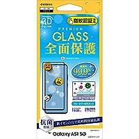 ラスタバナナ Galaxy A51 5G専用 SC-54A SCG07 フィルム 全面保護 ガラスフィルム 抗菌 ブルーライトカット 高光沢 指紋認証対応 3D曲面フレーム ギャラクシーA51 5G 液晶保護 3HES2732GSA51