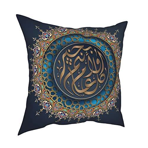 ZVEZVI Eid Mubarak Saludo Caligrafía árabe Floral Religión Islam Cojines Fundas Acento Hogar Sofá Funda de cojín Funda de Almohada Regalo Decorativo 18x18 Pulgadas