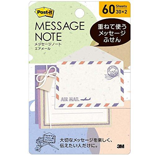 ポスト・イット ふせん メッセージノート 69x69mm 30枚x2 エアメール MES-AM