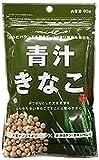 幸田商店 お得 青汁きなこ(チャック付き) 90g 4袋入