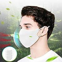 マスク 洗える マスク 洗えるマスク 布マスク 通気性 ひんやり感 洗える 繰り返し使用可能 UVカット ひんやり 飛沫防止 耳が痛くなりにくい 呼吸しやすい 伸縮性抜群 立体構造 接触夏用 秋用 抗菌 透气素材 息苦しくない 男女兼用 クールマスク(3枚入り)