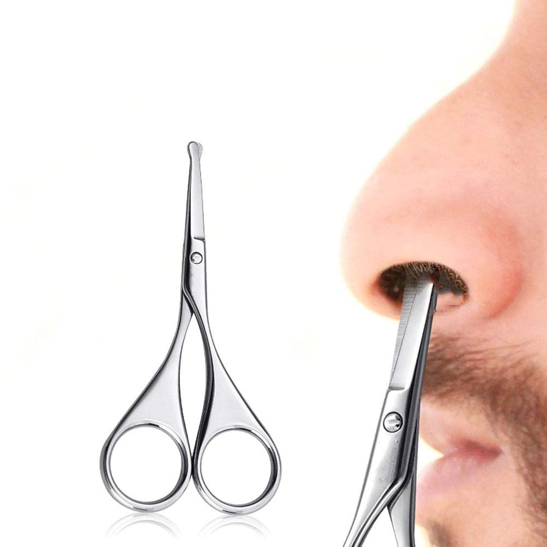 品揃え補償クレーンラウンド鼻毛はさみ、小さなはさみ鼻毛トリマーマニュアルステンレス鋼男性女性