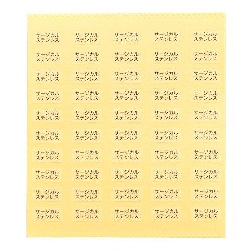 台紙用シール 10×5mm 日本製 アクセサリー台紙用 (サージカルステンレス・透明, 250枚)