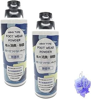 TIGER 魔法の粉よりお買い得 強力抗菌 消臭 フットウェアパウダー ブーツ 靴用 消臭 抗菌 フットパウダー 無香料2本セットボディウォッシュボールのおまけ付