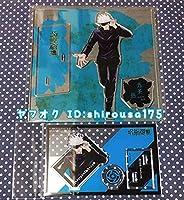 呪術廻戦 大交流展 アクリルスタンド 2種セット 立ち絵 カードデザイン 五条悟