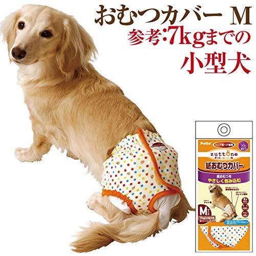 犬用 おむつカバー M(高齢犬・シニア・老犬)お漏らし・マーキング・生理・老犬介護に