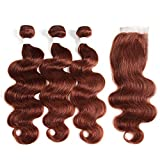 X-tress 100% Virgin Human Hair Brown Body Wave Bundles With Free Part Lace Closure With Babyhair Brazilian Remy Hair Weave Hair(14 14 14+14) 33#