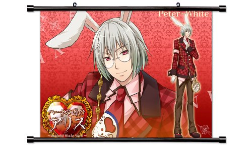Heart No Kuni No Alice Anime Fabric Wall Scroll Poster (32x23) Inches