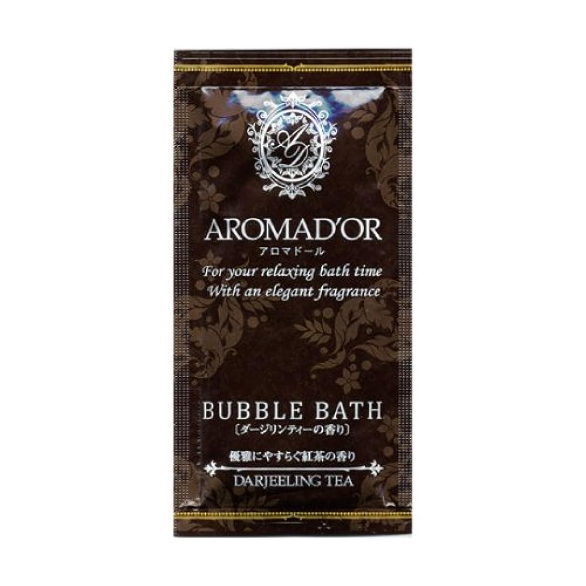 明確な隔離する販売員アロマドール バブルバス ダージリンティーの香り 12包