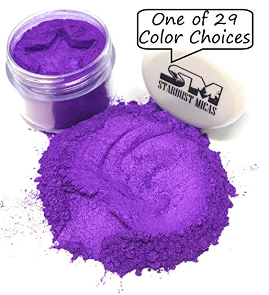 Stardust Micas Pigment Powder Cosmetic Grade Colorant for Makeup, Soap Making, Epoxy Resin, DIY Crafting Projects, Bright True Colors Stable Mica Batch Consistency Violet Petal