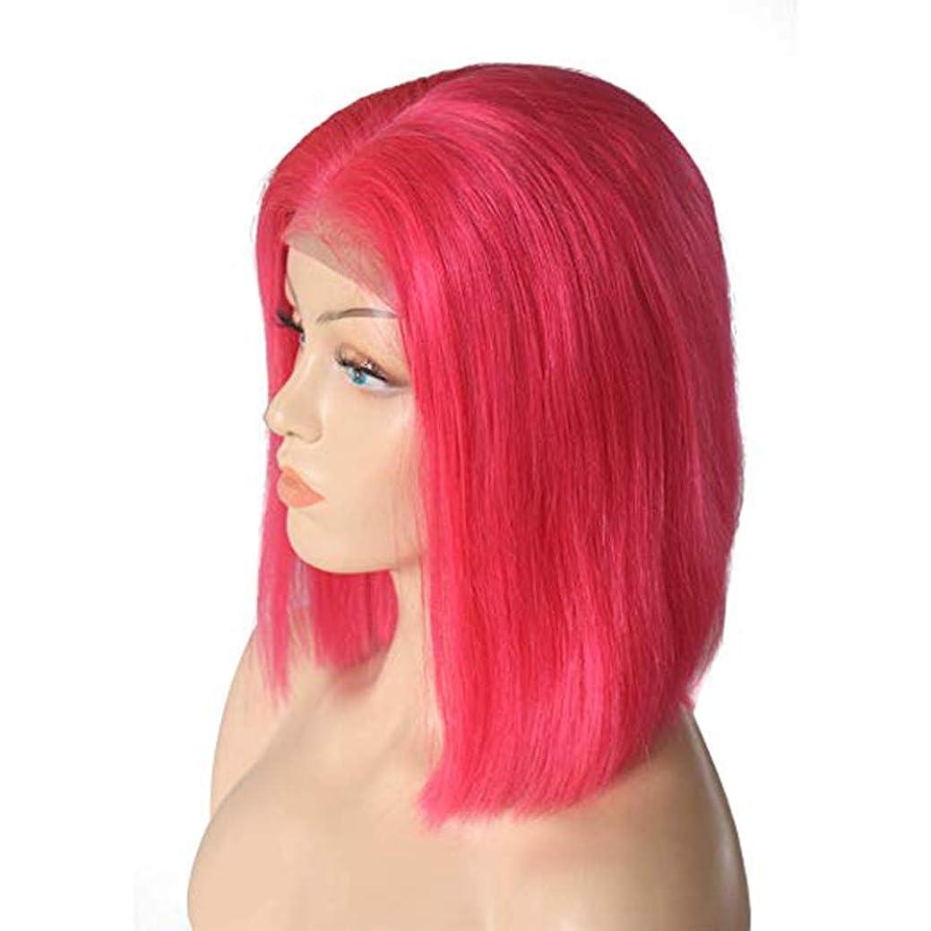 乏しいすき憂鬱なslQinjiansav女性ウィッグ修理ツール女性ピーチ赤肩長ストレートセントラルパーティングウィッグボボヘアピース