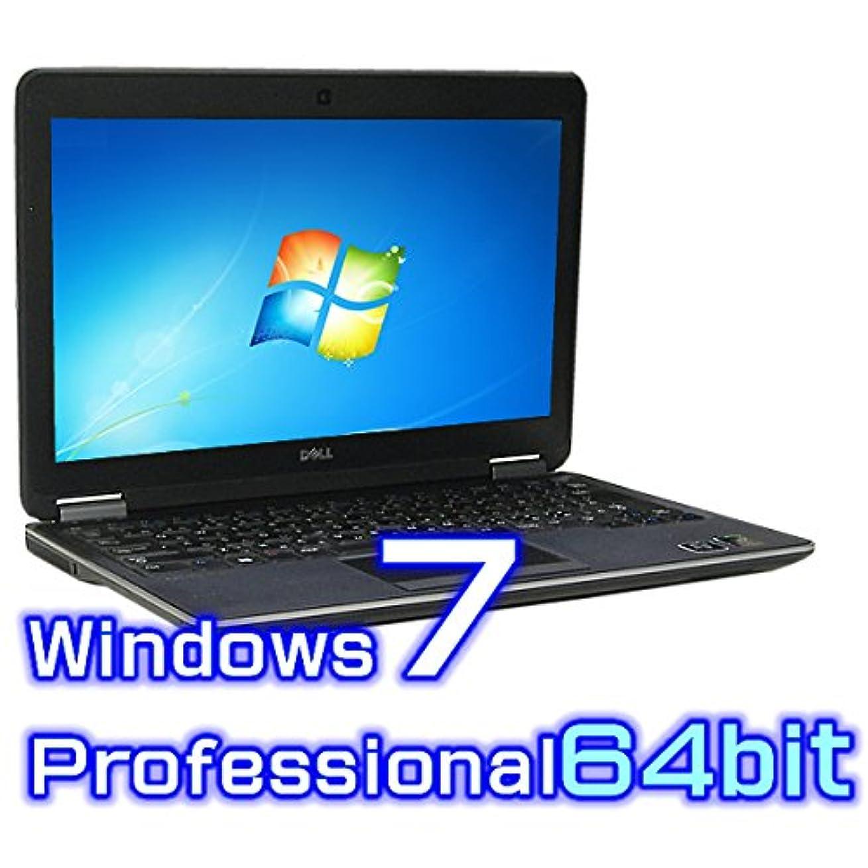 無線打ち負かす保守的中古ノートパソコン DELL Latitude E7240【Windows7 Pro 64bit?Core i3?SSD搭載?無線LAN内蔵】