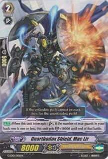 Cardfight!! Vanguard TCG - Unorthodox Shield Mac Lir (G-LD01/006EN) - G Legend Deck 1: The Dark
