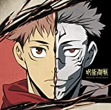 「呪術廻戦」オリジナル・サウンドトラック
