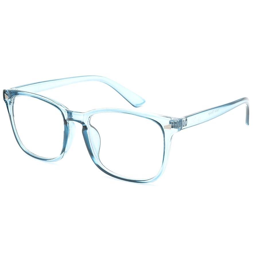 Livho Blue Light Blocking Glasses, for Reading/Gaming/TV/Phones Computer Glasses for Women Men (Unisex),Anti Eyestrain & Headache