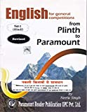 English For Competitions Vol - 1 ( Hindi ) ( From Plinth To Paramount )