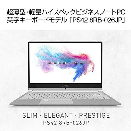 51qIJWxjKtL-MSIがリリースした「PS42 8RB」という14インチノートパソコンが良さそう!