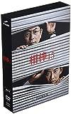 相棒 season15 DVD-BOX II