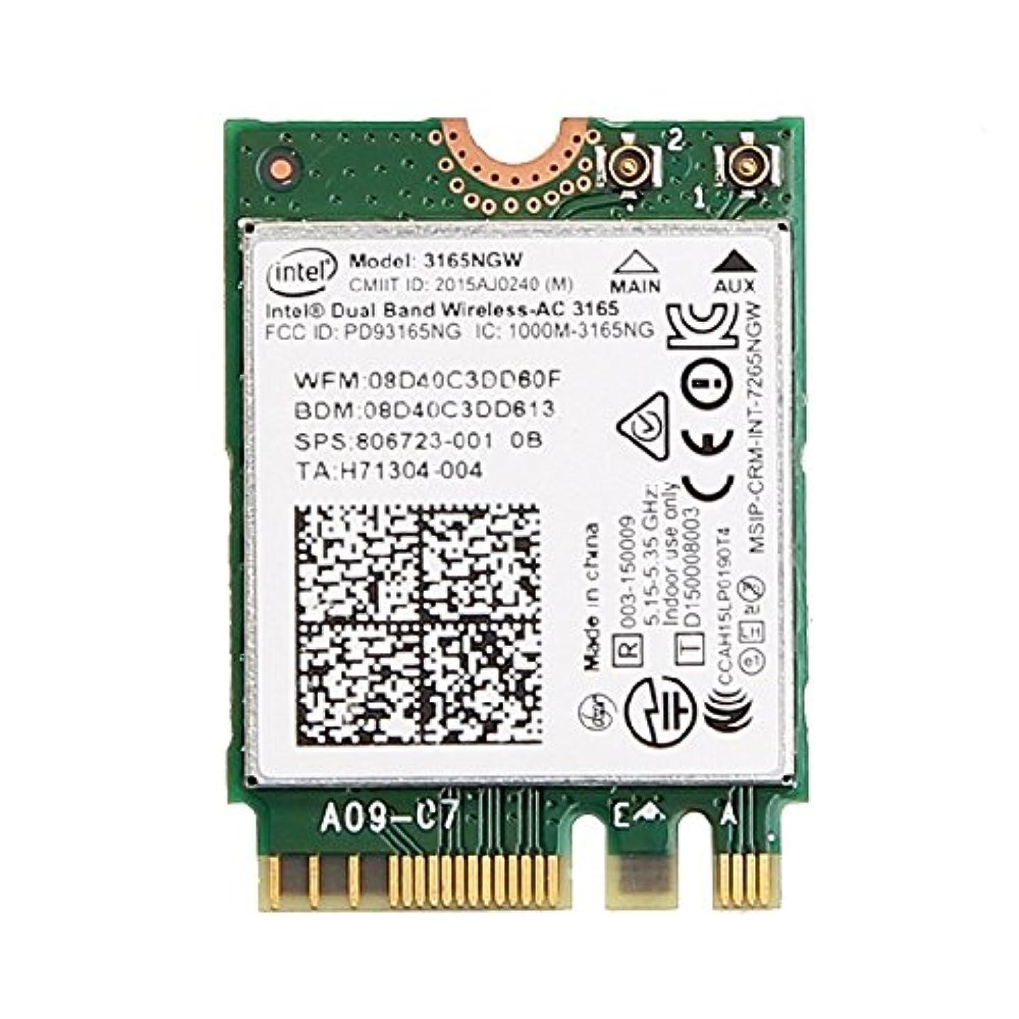 バラ色有限系譜インテル Intel Dual Band Wireless-AC 3165 デュアルバンド 2.4/5GHz 1x1 802.11ac/a/b/g/n 最大433Mbps + Bluetooth 4.2 M.2 無線LANカード 3165NGW